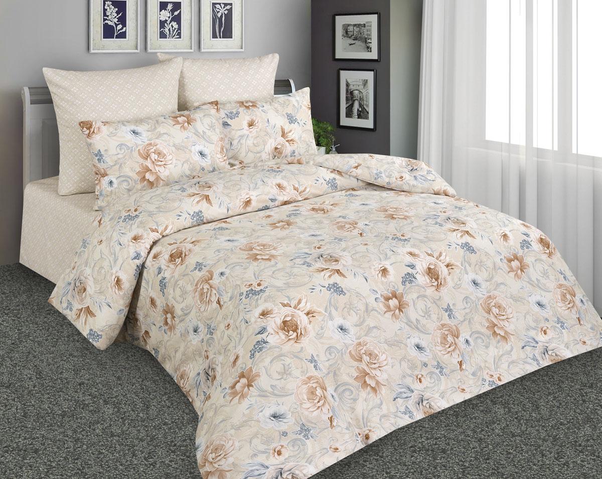 Комплект постельного белья Amore Mio, 1,5-спальный, наволочки 70х70, цвет: бежевый. 8987889878Постельное белье Amore Mio из перкали - эксклюзивные дизайны, разработанные европейскими дизайнерами, воплощенные на плотной легкой ткани из 100% хлопка.
