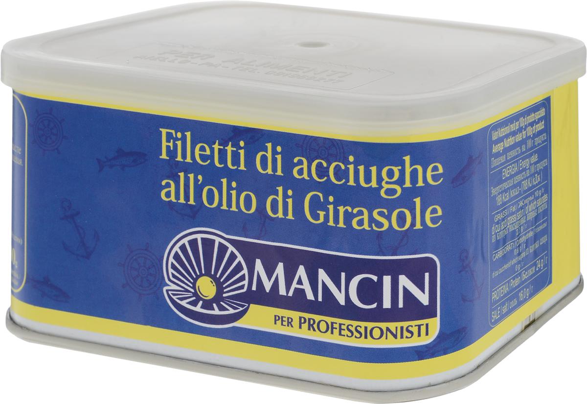 Mancin анчоусы филе в подсолнечном масле, 600 г анчоусы цена за банку
