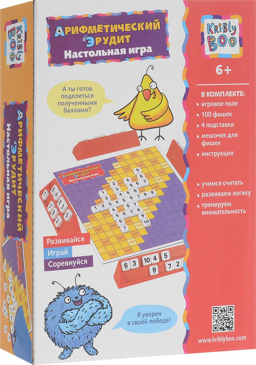 Kribly Boo Обучающая игра Арифметический Эрудит ключевые цифры как заработать больше используя данные которые у вас уже есть