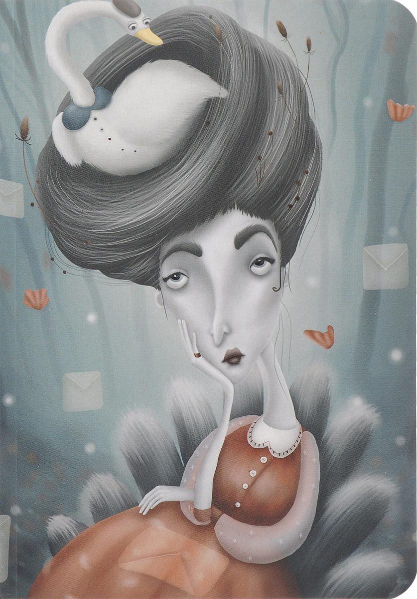 Катя Малеев Мой любимый блокнот
