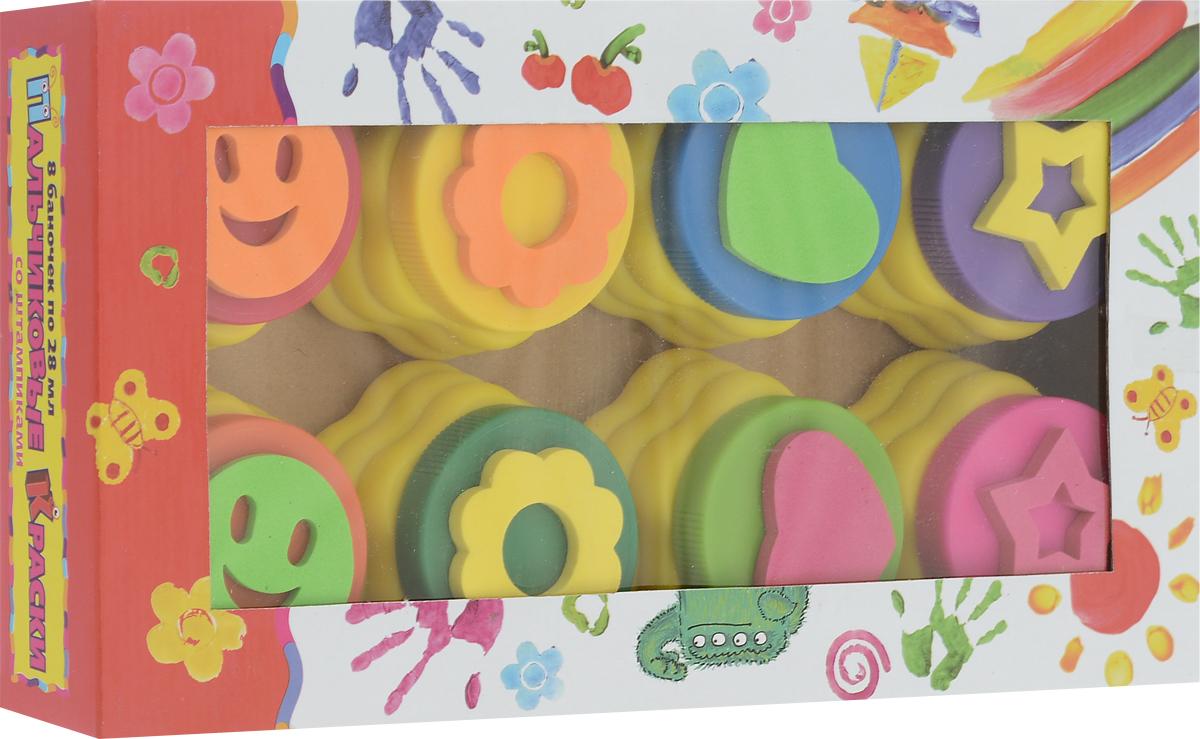 Kribly Boo Краски пальчиковые Штампики 8 цветов44529