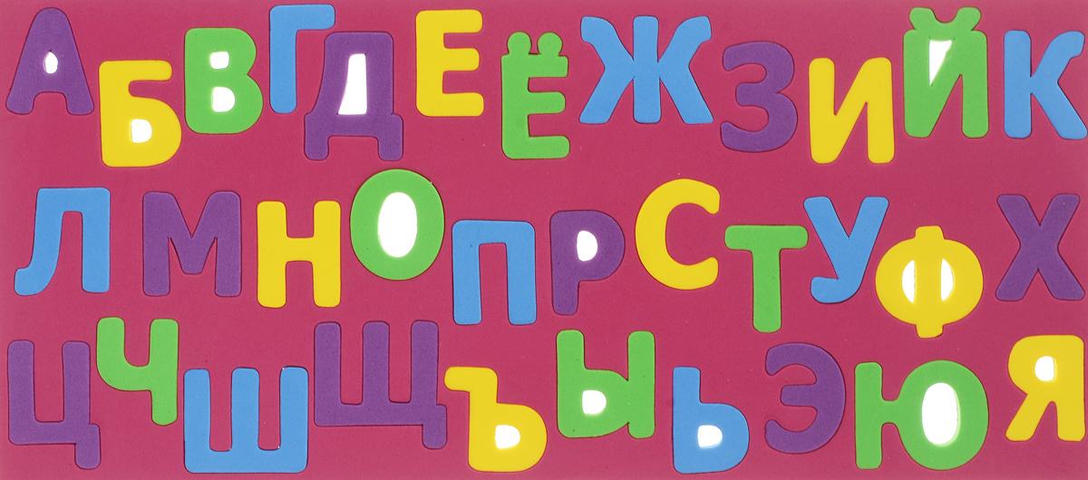 Kribly Boo Обучающая игра Магнитный набор букв kribly boo набордляраскрашивания