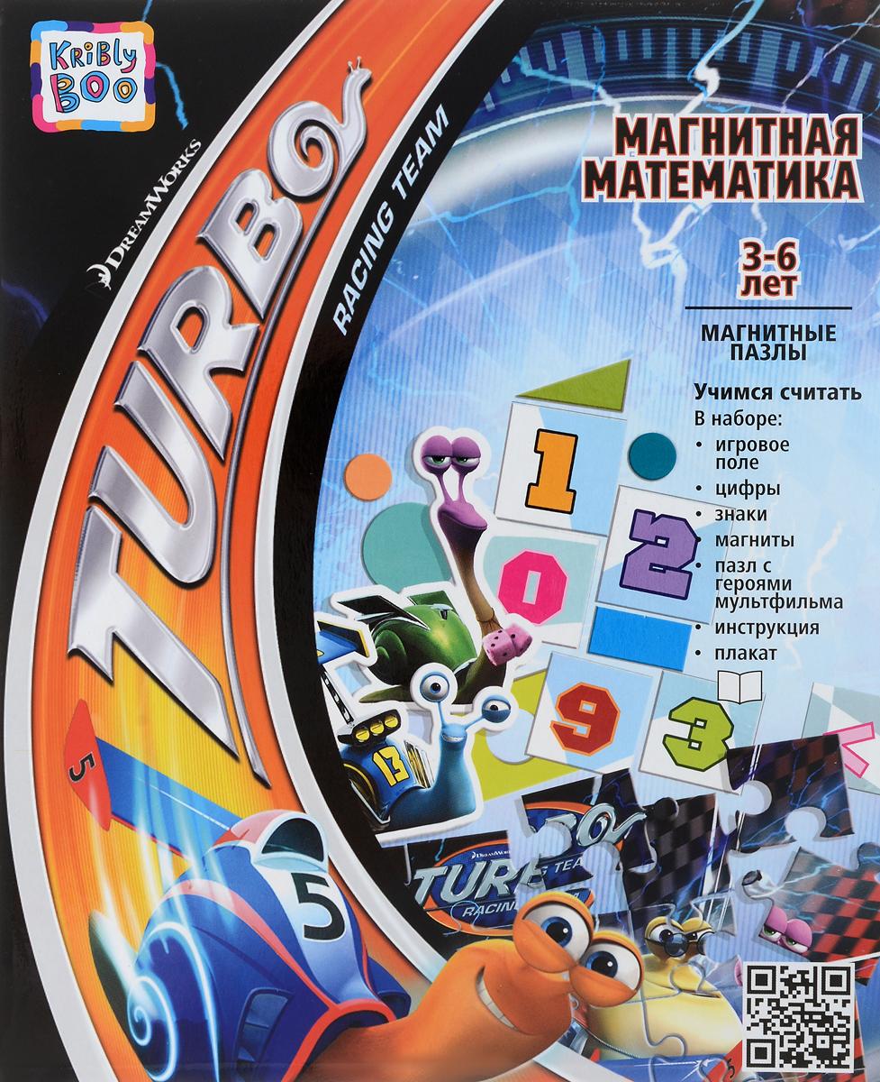 Kribly Boo Обучающая игра Магнитная математика Турбо kribly boo мотоцикл с отверткой и ключом 62028