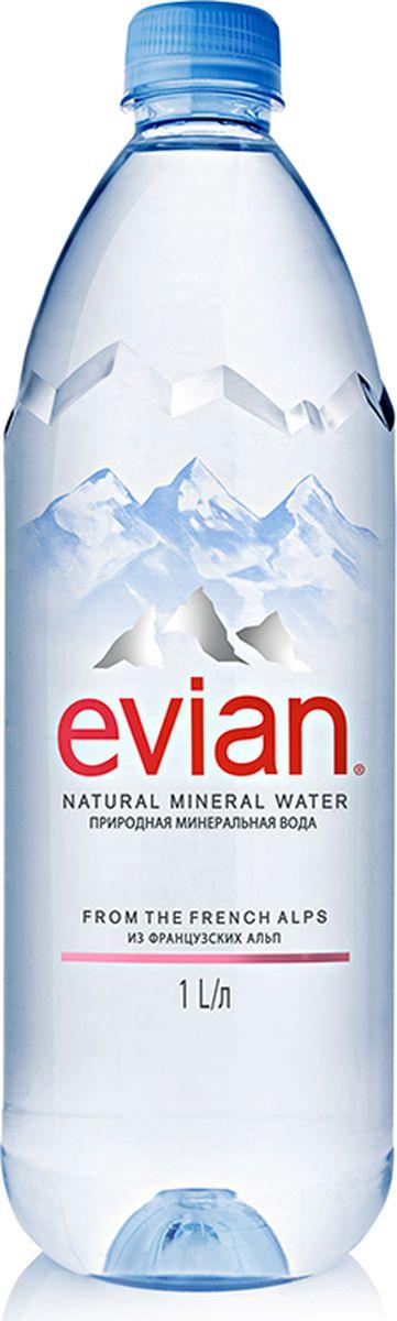 Evian вода минеральная природная столовая негазированная, 1 л340023602Evian - природная минеральная вода. Уникальный минеральный состав природной воды Evian способствует поддержанию водного баланса в организме. Формат 1 л прекрасно подойдет для дома и работы.О бренде:Источник Evian находится на бережно охраняемой территории, в самом сердце французских Альп. В процессе естественной фильтрации горными породами в течение 15 лет природная минеральная вода Evian приобретает уникальный сбалансированный минеральный состав и, непосредственно у источника, разливается в бутылки.