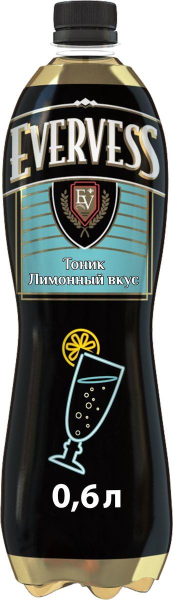 Evervess Лимон напиток сильногазированный, 0,6 л340006869Известные на весь мир тоники. Идеально подходят для приготовления коктейлей.О бренде:Известный на весь мир бренд тоников Evervess. Тоники обладают освежающим вкусом с характерной горчинкой, идеально подходящим для приготовления коктейлей.