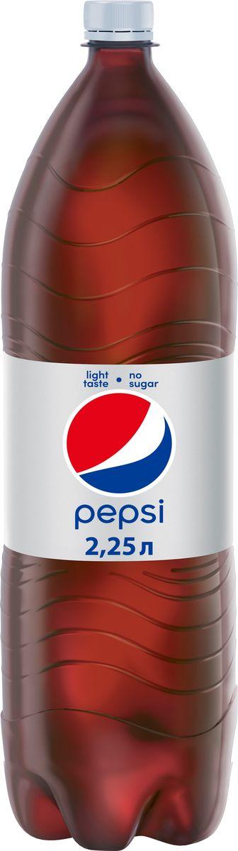 Pepsi Light напиток сильногазированный, 2,25 л340015938/340032425Легкий вкус Pepsi без сахара.О бренде:Pepsi - легендарный напиток, изобретенный фармацевтом К. Бредхемом в 1893 году и завоевавший популярность по всему миру.