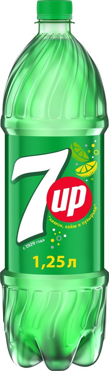 7-UP Лимон-Лайм напиток сильногазированный, 1,25 л340006766/340022424Прозрачный напиток со вкусом лимона и лайма.Без красителей.Без искусственных ароматизаторов.О бренде:7UP - торговая марка газированного напитка со вкусом лимона и лайма, не содержащего кофеина. В 1934 году напиток стал безалкогольным,