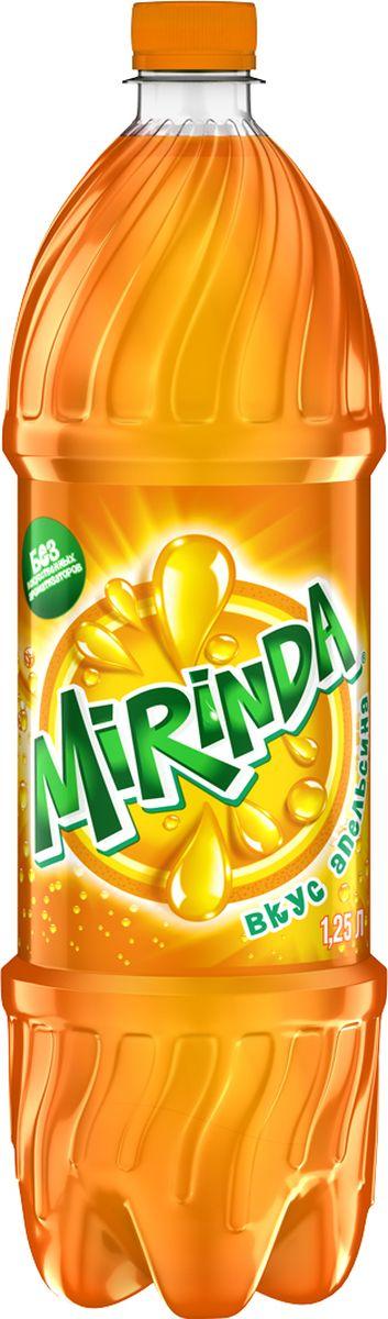 Mirinda Апельсин напиток сильногазированный, 1,25 л добрый pulpy апельсин напиток сокосодержащий с мякотью 0 9 л