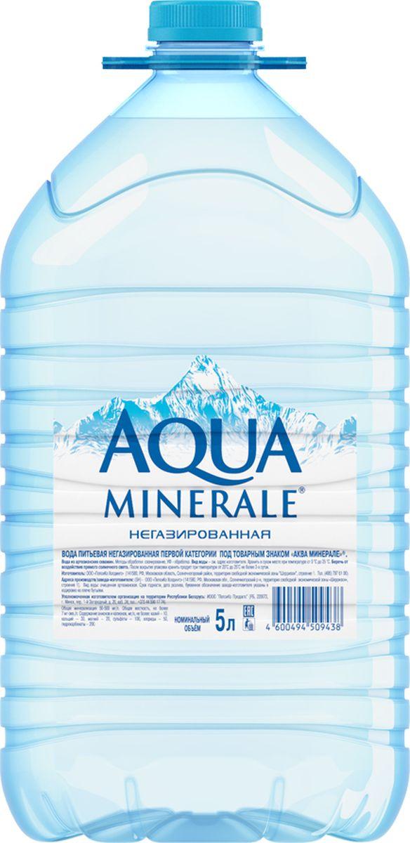 Aqua Minerale вода питьевая негазированная, 5 л340007067Aqua Minerale – негазированная вода с удивительно мягким вкусом.О бренде:Aqua Minerale — питьевая вода с удивительно мягким вкусом.Появившись в России в 1995 году, бренд стал одним из первых в сегменте питьевой бутилированной воды. С тех пор марка полюбилась потребителям и остается одной из самых популярных на рынке — ежедневно в России продается более 700 тысяч бутылок Aqua Minerale. Сейчас в портфеле бренда негазированная и газированная вода, линейка Aqua Minerale Active, обогащенная витаминами и минералами, а также линейка Aqua Minerale с соком, представленная в 4-х вкусах: лимон, черешня, мята-лайм, яблоко.
