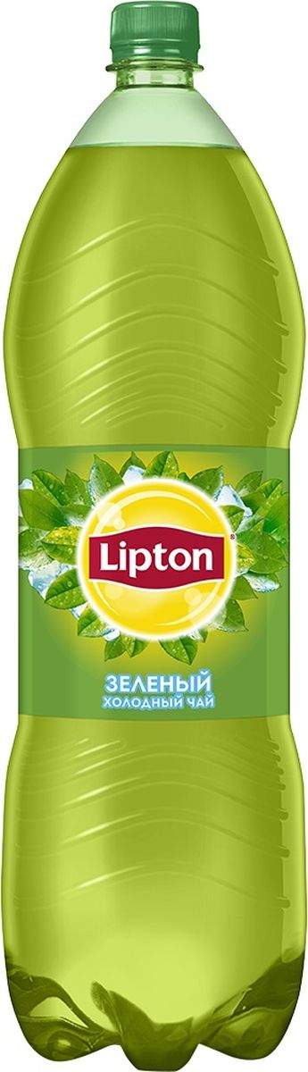 Lipton Ice Tea Зеленый холодный чай, 2 л340006671Холодный зеленый чай Lipton - это то, что нужно для ощущения свежести в жару или после тяжелого дня. Lipton Ice Tea - это польза зеленого чая и бодрящий, освежающий вкус.О бренде:Холодный чай Lipton – это восхитительное сочетание ароматного чая и сока спелых фруктов. Заряженный солнечным светом, Lipton освежает ваш взгляд на мир и дарит второе дыхание для удивительных открытий и новых идей каждый день!