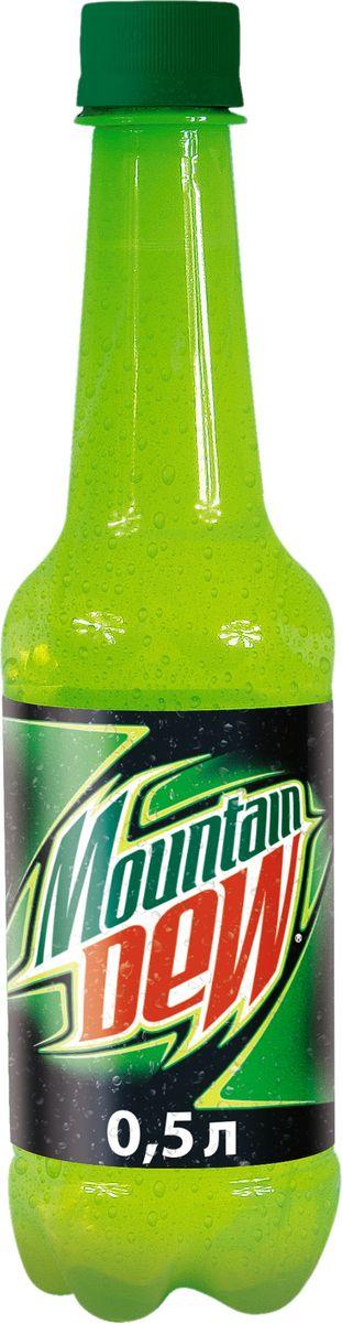 Mountain Dew Цитрус напиток сильногазированный,0,5 л340006958Напиток с цитрусовым вкусом и с добавлением кофеина. Заряжает энергией и утоляет жажду.О бренде:Mountain Dew был изобретен в 1940 году и сейчас является самым популярным цитрусовым газированным напитком в США.