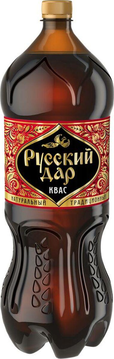 Русский Дар Традиционный квас, 2 л русский дар традиционный квас 2 л