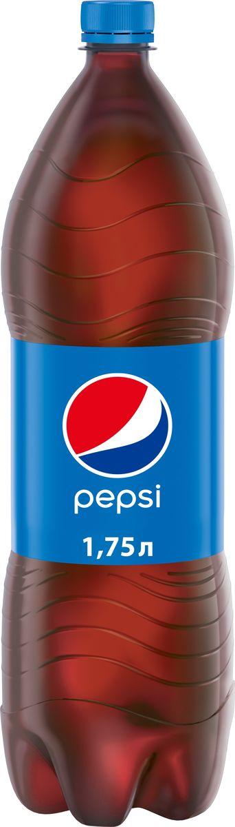 Pepsi-Cola напиток сильногазированный, 1,75 л340015817/340022429Классический Pepsi, не нуждающийся в представлении.О бренде:Pepsi - легендарный напиток, изобретенный фармацевтом К. Бредхемом в 1893 году и завоевавший популярность по всему миру.