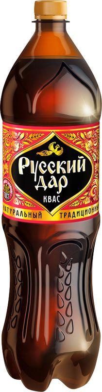 Русский Дар Традиционный квас, 1,5 л смесь friso 1 400 г
