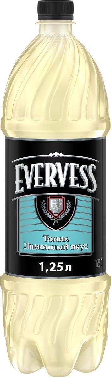 Evervess Лимон напиток сильногазированный, 1,25 л340023938Известные на весь мир тоники. Идеально подходят для приготовления коктейлей.О бренде:Известный на весь мир бренд тоников Evervess. Тоники обладают освежающим вкусом с характерной горчинкой, идеально подходящим для приготовления коктейлей.