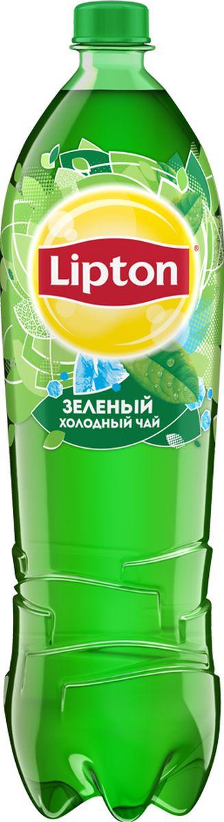 Lipton Зеленый холодный чай, 1,5 л340025673Холодный зеленый чай Lipton - это то, что нужно для ощущения свежести в жару или после тяжелого дня. Lipton Ice Tea - это польза зеленого чая и бодрящий, освежающий вкус.О бренде:Холодный чай Lipton – это восхитительное сочетание ароматного чая и сока спелых фруктов. Заряженный солнечным светом, Lipton освежает Ваш взгляд на мир и дарит второе дыхание для удивительных открытий и новых идей каждый день!