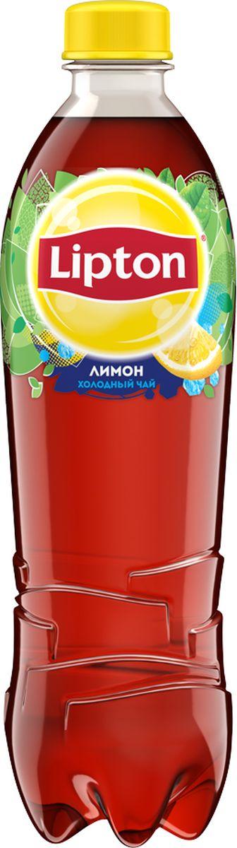 Lipton Лимон холодный чай, 0,5 л340025674/340032310Lipton Ice tea - это удивительное сочетание вкусов чая и сока спелых фруктов. Так вкусно, что буквально переворачивает ваш взгляд на мир! Попробуйте холодный чай Lipton со вкусом лимона!О бренде:Холодный чай Lipton – это восхитительное сочетание ароматного чая и сока спелых фруктов. Заряженный солнечным светом, Lipton освежает Ваш взгляд на мир и дарит второе дыхание для удивительных открытий и новых идей каждый день!