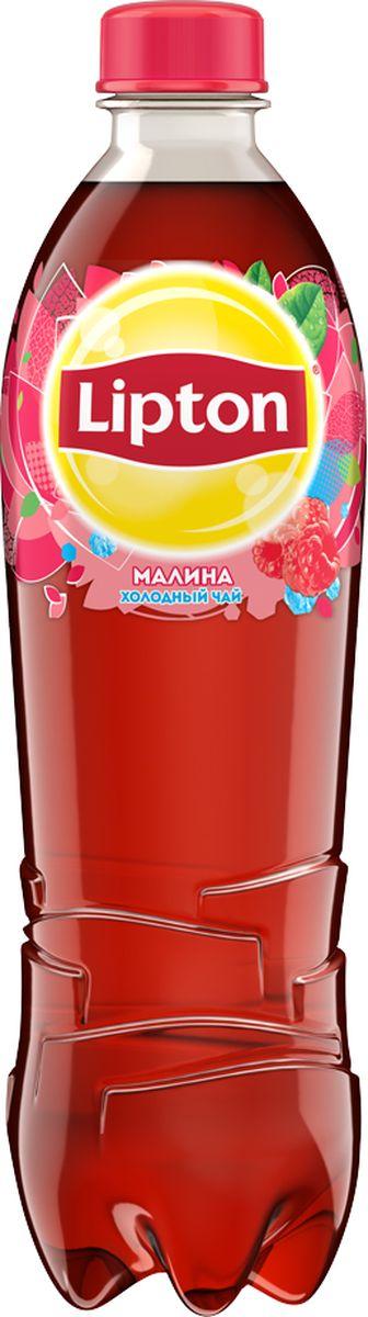 Lipton Малина холодный чай, 0,5 л340025676Lipton Ice tea - это удивительное сочетание вкусов чая и сока спелых фруктов. Так вкусно, что буквально переворачивает ваш взгляд на мир! Попробуйте холодный чай Lipton со вкусом сочной, спелой малины!О бренде:Холодный чай Lipton – это восхитительное сочетание ароматного чая и сока спелых фруктов. Заряженный солнечным светом, Lipton освежает Ваш взгляд на мир и дарит второе дыхание для удивительных открытий и новых идей каждый день!