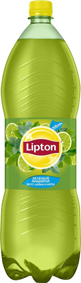 Lipton Ice Tea Лайм-Мята холодный чай, 2 л340026512Холодный зеленый чай Lipton со вкусом лайма и мяты - это то, что нужно для ощущения свежести в жару или после тяжелого дня. Бодрящие нотки лайма помогут зарядиться энергией, а свежий аромат мяты по-новому раскроет вкус натурального зеленого чая.О