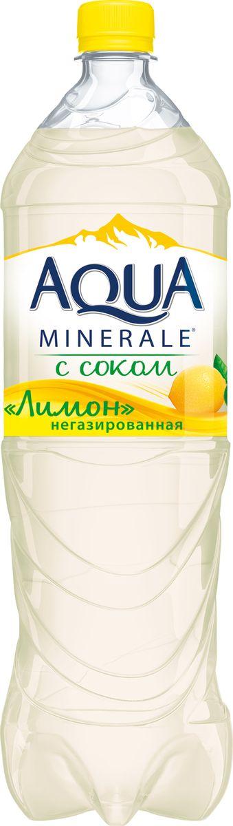 Aqua Minerale с соком Лимон напиток негазированный, 1,5 л вода aqua minerale с газом 0 6 л 12шт