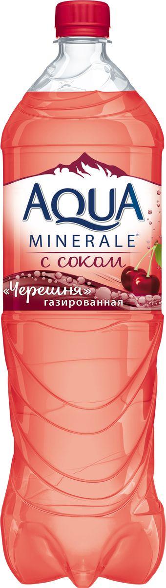 Aqua Minerale с соком Черешня напиток среднегазированный, 1,5 л aqua minerale с соком лимон напиток негазированный 0 6 л