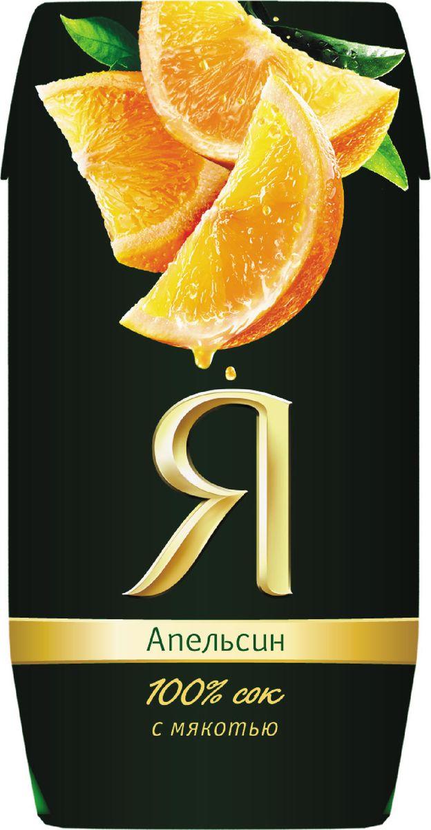 Я Апельсин сок с мякотью, 0,2 л lorado персики половинки в легком сиропе 850 мл