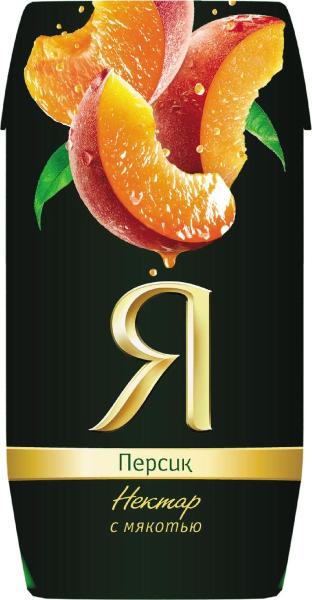 Я Персик нектар с мякотью 0,2 л добрый нектар персик яблоко 2 л