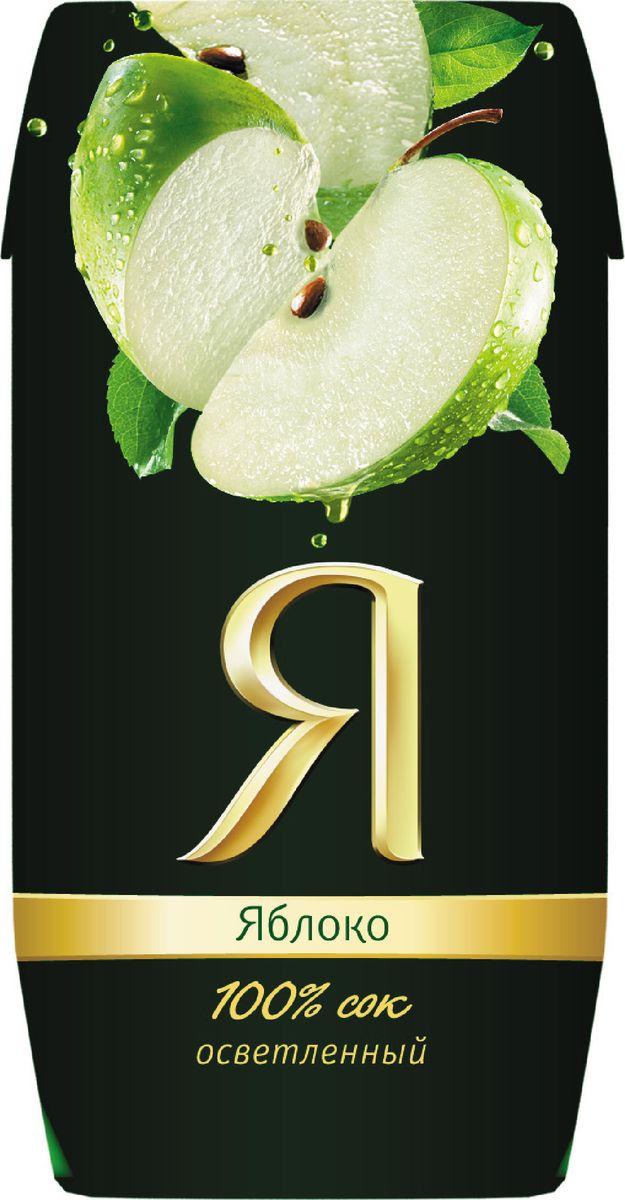 Я Яблоко сок осветленный, 0,2 л миша нектар морковь яблоко 0 33 л