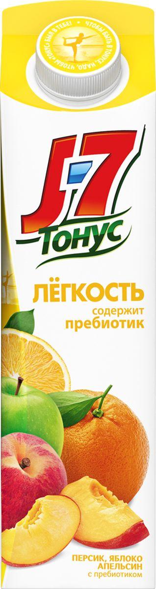 J-7 Тонус Апельсин-Яблоко-Персик нектар с мякотью 0,9 л340025458Линейка Легкость. Нежные миксы этой линейки содержат пребиотик инулин.О бренде:Функциональная линейка J7 Тонус - микс пользы и вкуса