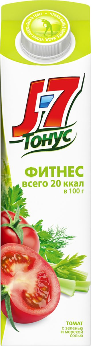 J-7 Тонус Томат и зелень сок с мякотью, 0,9 л340025460Линейка Фитнес. Два уникальных овощных микса помогают поддерживать форму благодаря низкому содержанию калорий.О бренде:Функциональная линейка J7 Тонус - микс пользы и вкуса