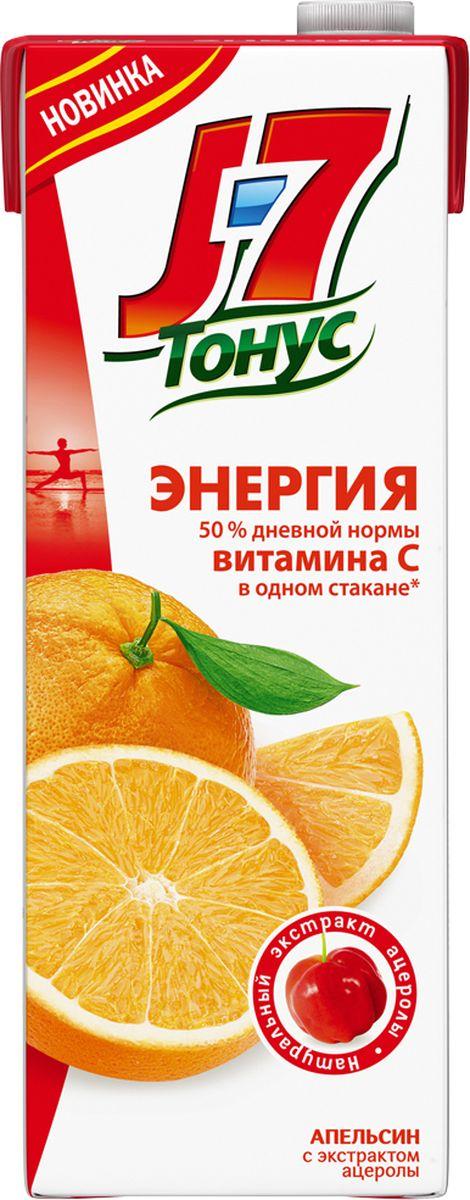 J-7 Тонус Апельсин-Ацерола нектар с мякотью 1,45 л добрый pulpy апельсин напиток сокосодержащий с мякотью 0 9 л