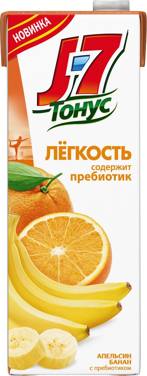 J-7 Тонус Апельсин-Банан нектар с мякотью 1,45 л добрый pulpy апельсин напиток сокосодержащий с мякотью 0 9 л