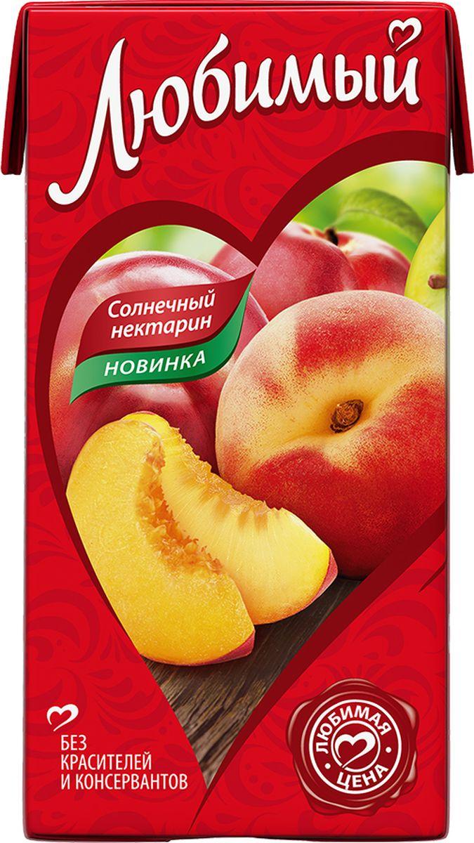 Любимый Яблоко-Персик-Нектарин нектар с мякотью, 0,485 л340027919Любимый – это нектары, соковые напитки, а также сиропы на любой вкус по доступной цене. Они бережно сохраняют настоящий вкус и аромат сочных спелых фруктов без использования искусственных красителей и консервантов. В ассортиментной линейке бренда представлены как популярные в России вкусы, так и уникальные сочетания фруктов. Любимый: гармонично вместе!