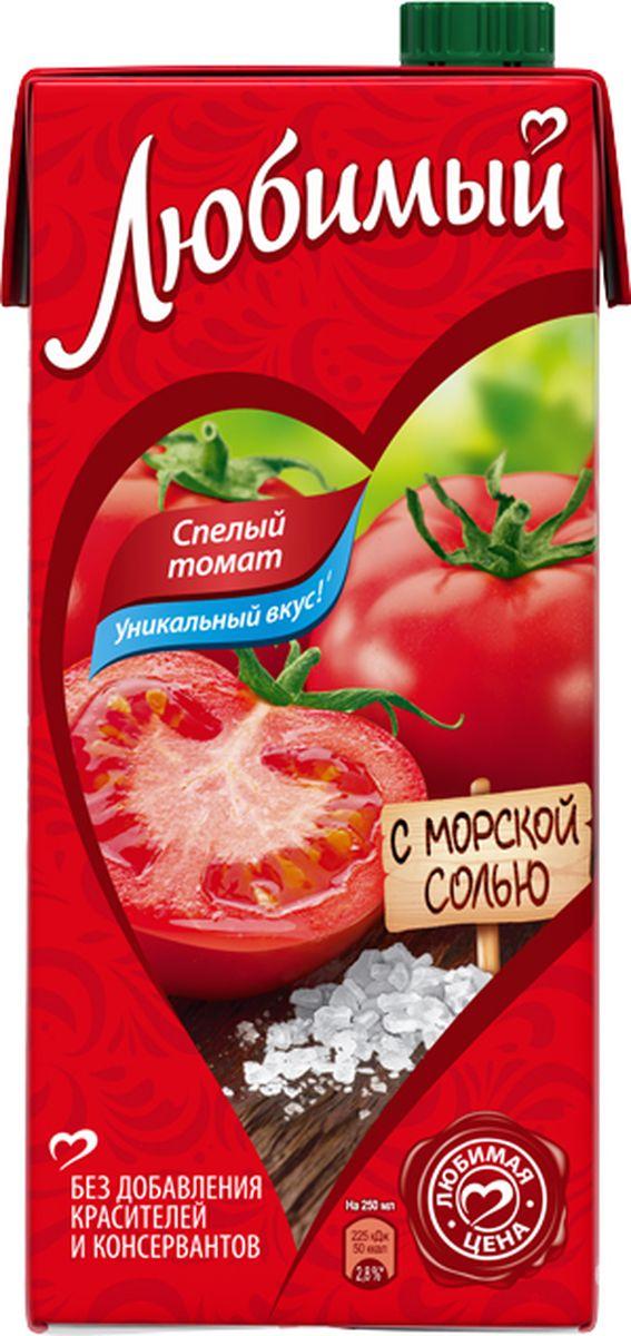 Любимый Томат с солью нектар с мякотью,0,95 л340028114Любимый – это нектары, соковые напитки, а также сиропы на любой вкус по доступной цене. Они бережно сохраняют настоящий вкус и аромат сочных спелых фруктов без использования искусственных красителей и консервантов. В ассортиментной линейке бренда