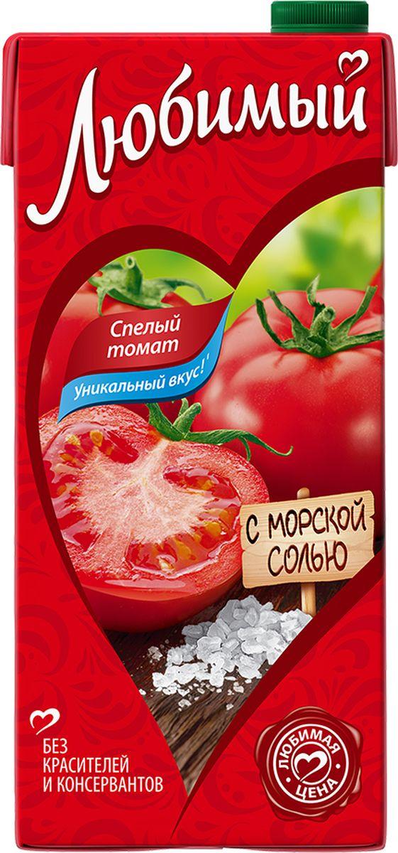 Любимый Томат с солью нектар с мякотью, 1,93 л340027930Любимый – это нектары, соковые напитки, а также сиропы на любой вкус по доступной цене. Они бережно сохраняют настоящий вкус и аромат сочных спелых фруктов без использования искусственных красителей и консервантов. В ассортиментной линейке бренда представлены как популярные в России вкусы, так и уникальные сочетания фруктов. Любимый: гармонично вместе!