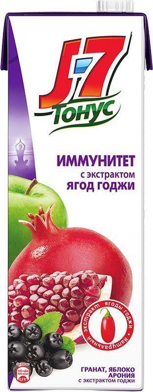 J-7 Тонус Яблоко-Гранат-Черноплодная рябина-Годжи нектар 1,45 л340030036Линейка Иммунитет. Необычные фруктовые миксы, в состав которых входит натуральный экстрат ягод годжи и витамины В12 и В6.О бренде:Функциональная линейка J7 Тонус- микс пользы и вкуса