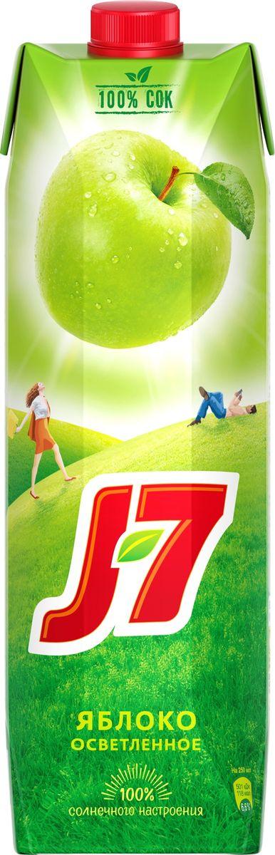 J-7 Яблоко сок осветленный, 0,97 л340028830/340031800Ароматные яблоки вобрали в себя всю энергию солнечных лучей специально для вас. Наполняйтесь солнцем и позитивной энергией с каждым глотком J7.О бренде:J7 - первый бренд пакетированного сока, появившийся на российском рынке в 1994 г. Основная