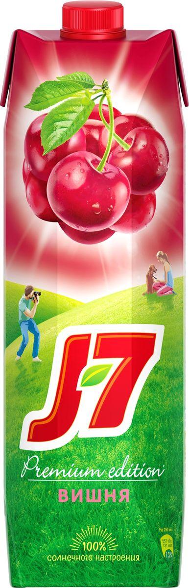 J-7 Вишня нектар осветленный 0,97 л340028855/340031796J7 поможет вам сохранить отличное настроение на целый день – впустите солнце в ваш дом! Ведь мы создаем его из спелых вишен, которые впитали в себя живительную энергию солнца. Пейте J7 и излучайте позитив!О бренде:J7 - первый бренд