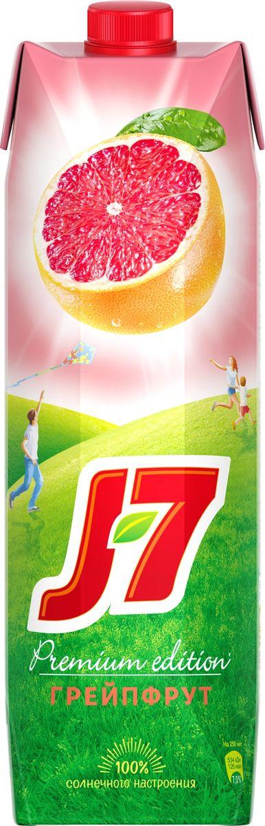 J-7 Грейпфрут нектар с мякотью 0,97 л340024704J7 сохраняет энергию солнца, которую впитал в себя красный грейпфрут – ароматный, сладкий и такой манящий… Его яркий вкус подарит вам заряд бодрости и энергию на весь день.О бренде:J7 - первый бренд пакетированного сока, появившийся на российском рынке в 1994 г. Основная линейка 100% соков и нектаров J7 состоит из 12 вкусов, каждый из которых сохраняет неповторимый вкус солнечных фруктов.
