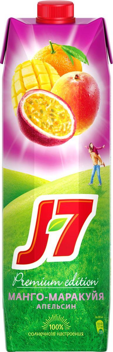 J-7 Апельсин-Манго-Маракуйя нектар с мякотью 0,97 л340028854/340031749Наши фрукты всегда следуют золотому правилу: тянутся навстречу теплу и солнечному свету. Они вобрали в себя всю энергию солнечных лучей, чтобы передать ее вам в нашем вкусе. Пейте J7 Апельсин-манго-маракуйя и окунитесь в волну позитива!О