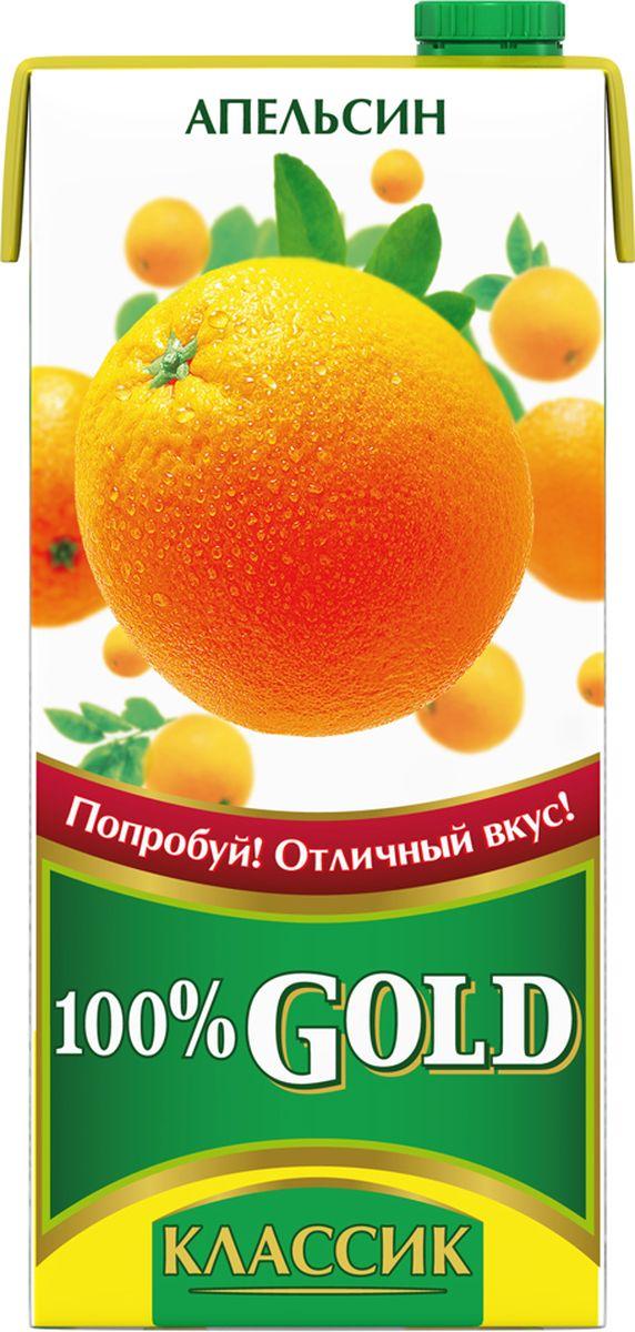 100% Gold Классик Апельсин напиток сокосодержащий, 0,95 л lorado персики половинки в легком сиропе 850 мл