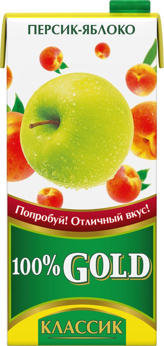 100% Gold Классик Персик-Яблоко напиток сокосодержащий, 1,93 л340024359Нектары и напитки 100% Gold — это неисчерпаемое богатство вкуса спелых фруктов, выращенных в самых солнечных уголках планеты. Солнечный свет и тепло насыщают золотистые плоды вкусом. Ароматные апельсины, наливные яблоки и румяные персики дарят нектарам и напиткам 100% Gold свой неповторимый вкус и несут пользу здоровью.Продукт предназначен для питания детей от 3-х лет. Стерилизованный. Неосветленный. Без консервантов. Изготовлен из концентрированного сока.