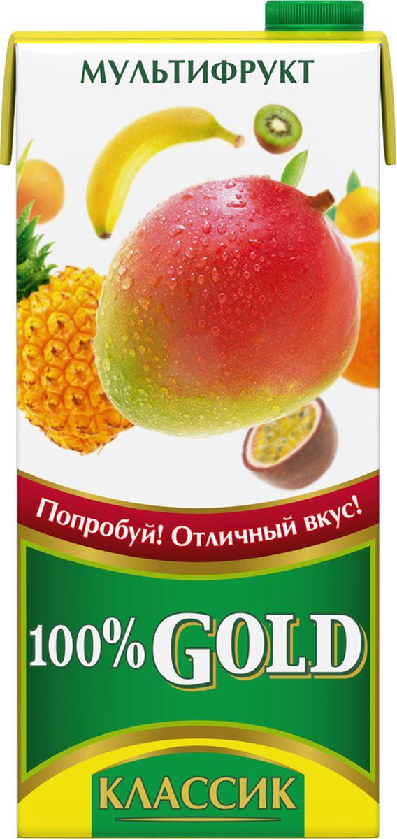 100% Gold Классик Мультифрукт напиток сокосодержащий, 1,93 л lorado персики половинки в легком сиропе 850 мл