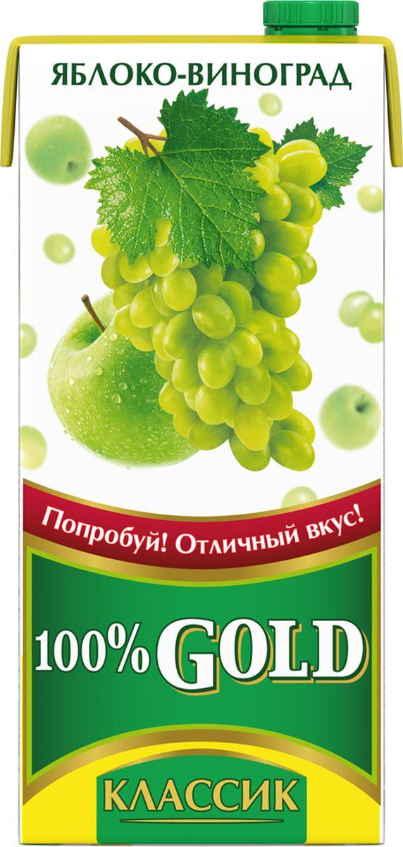 100% Gold Классик Яблоко-Виноград напиток сокосодержащий осветленный, 0,95 л lorado персики половинки в легком сиропе 850 мл