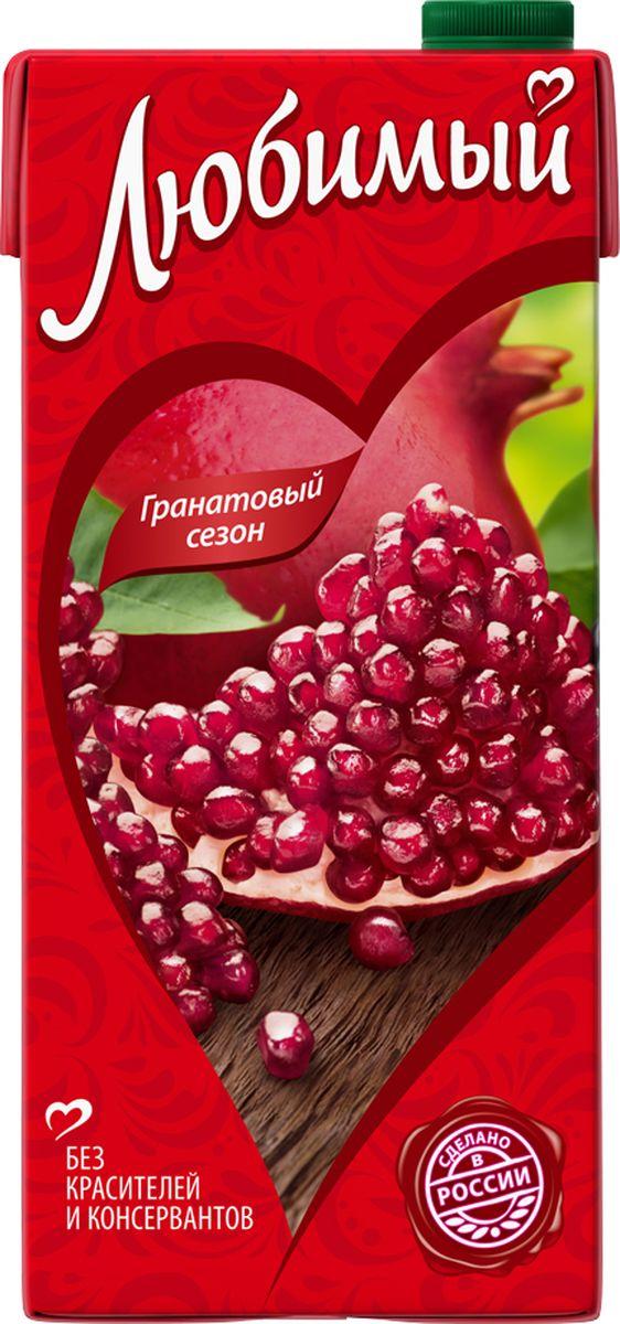 Любимый Яблоко-Гранат-Черноплодная рябина напиток сокосодержащий осветленный, 1,93 л340024539Любимый – это нектары, соковые напитки, а также сиропы на любой вкус по доступной цене. Они бережно сохраняют настоящий вкус и аромат сочных спелых фруктов без использования искусственных красителей и консервантов. В ассортиментной линейке бренда представлены как популярные в России вкусы, так и уникальные сочетания фруктов. Любимый: гармонично вместе!