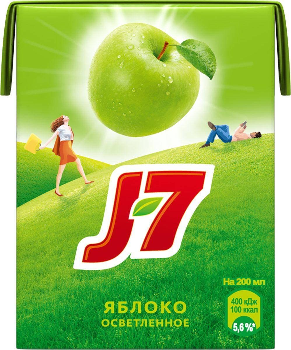 J-7 Яблоко сок осветленный, 0,2 л340024911Ароматные яблоки вобрали в себя всю энергию солнечных лучей специально для вас. Наполняйтесь солнцем и позитивной энергией с каждым глотком J7.О бренде:J7 - первый бренд пакетированного сока, появившийся на российском рынке в 1994 г. Основная линейка 100% соков и нектаров J7 состоит из 12 вкусов, каждый из которых сохраняет неповторимый вкус солнечных фруктов.