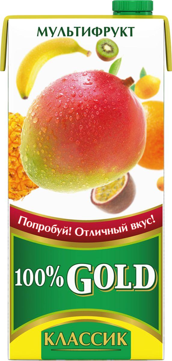 100% Gold Классик Мультифрукт напиток сокосодержащий, 0,95 л340024714Напиток сокосодержащий мультифруктовый для детского питания. Попробуй! Отличный вкус!