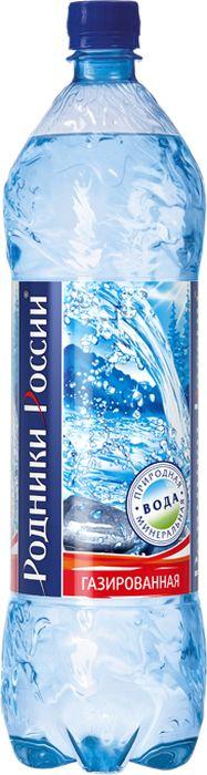 Родники России вода минеральная природная столовая газированная, 1,5 л санаторио вода минеральная питьевая лечебно столовая газированная 1 5 л