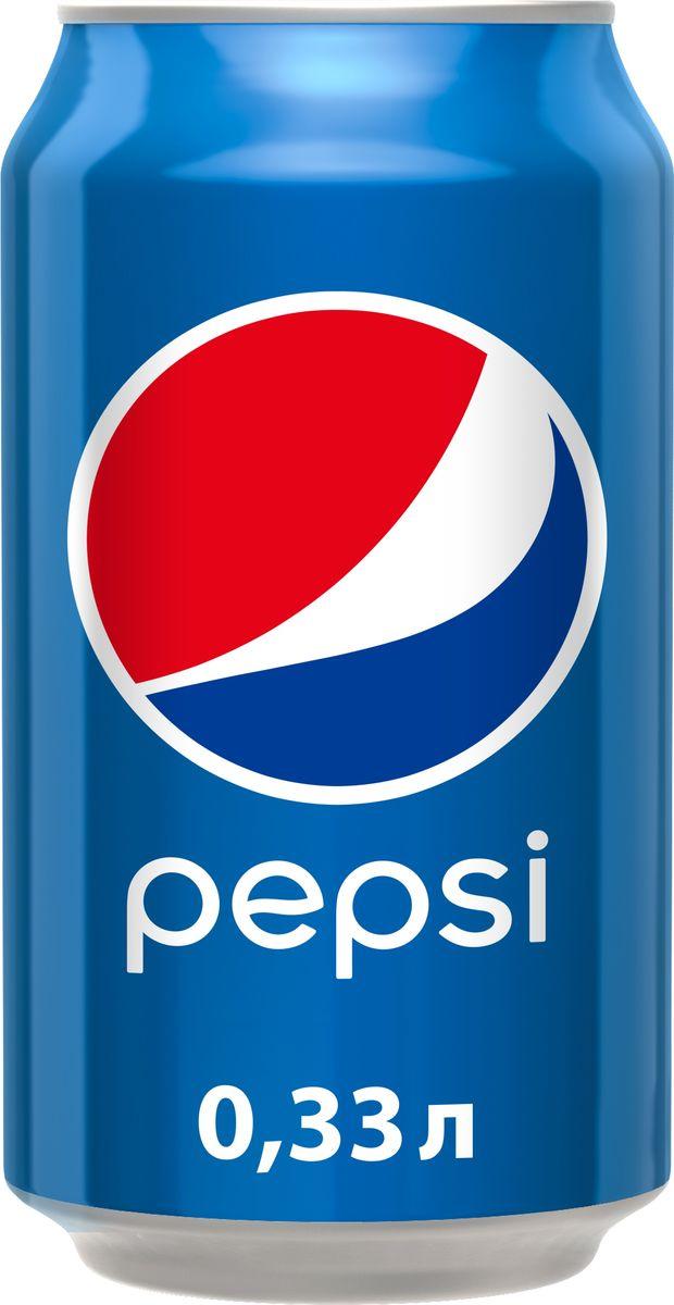Pepsi-Cola напиток сильногазированный, 0,33 л340007141Классический Pepsi, не нуждающийся в представлении.О бренде:Pepsi - легендарный напиток, изобретенный фармацевтом К. Бредхемом в 1893 году и завоевавший популярность по всему миру.