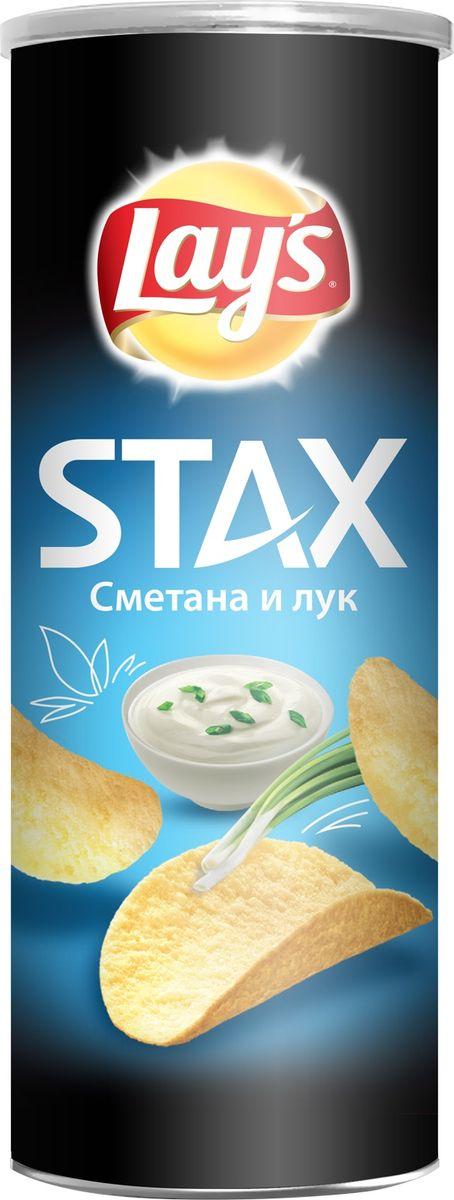 Lays Stax Сметана и лук картофельные чипсы, 110 г340027400Вкус свежей деревенской сметаны и аромат молодого зеленого лучка — лучшие спутники для хрустящих чипсов Lay`s Stax и ваших долгожданных моментов.